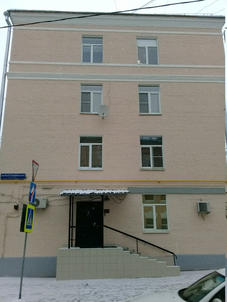 бухгалтерські послуги — AG Group — Москва, фото №1