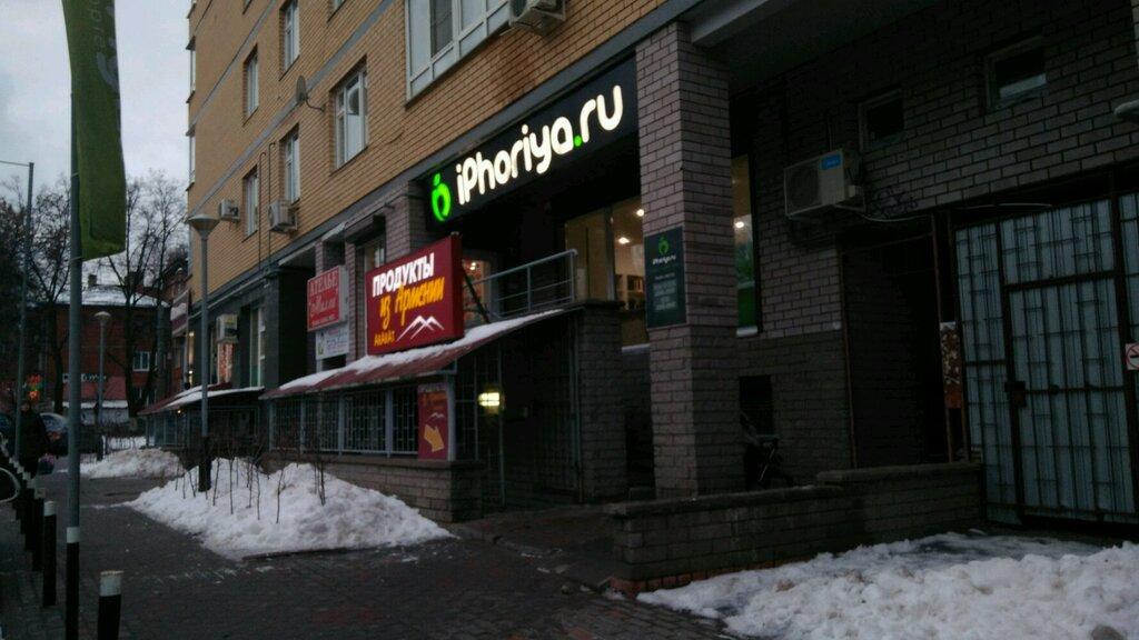 Магазин Эйфория Нижний Новгород Официальный Сайт