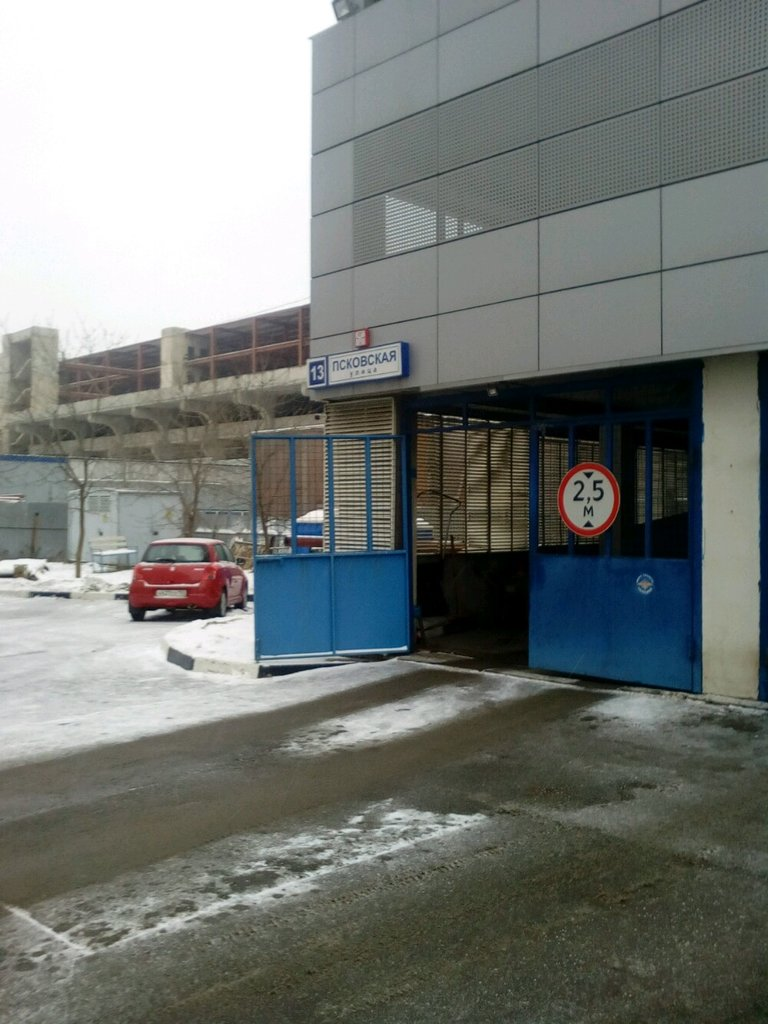 Мейджер автосалон москвы на псковской люкс ломбард москва