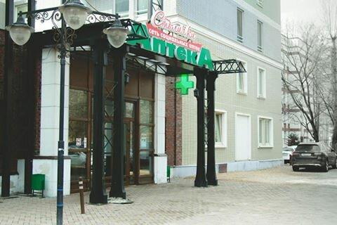 аптека — Столички — Москва, фото №2