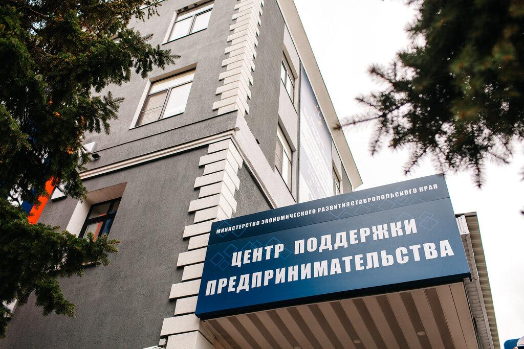 помощь с кредитной истории в новокузнецке