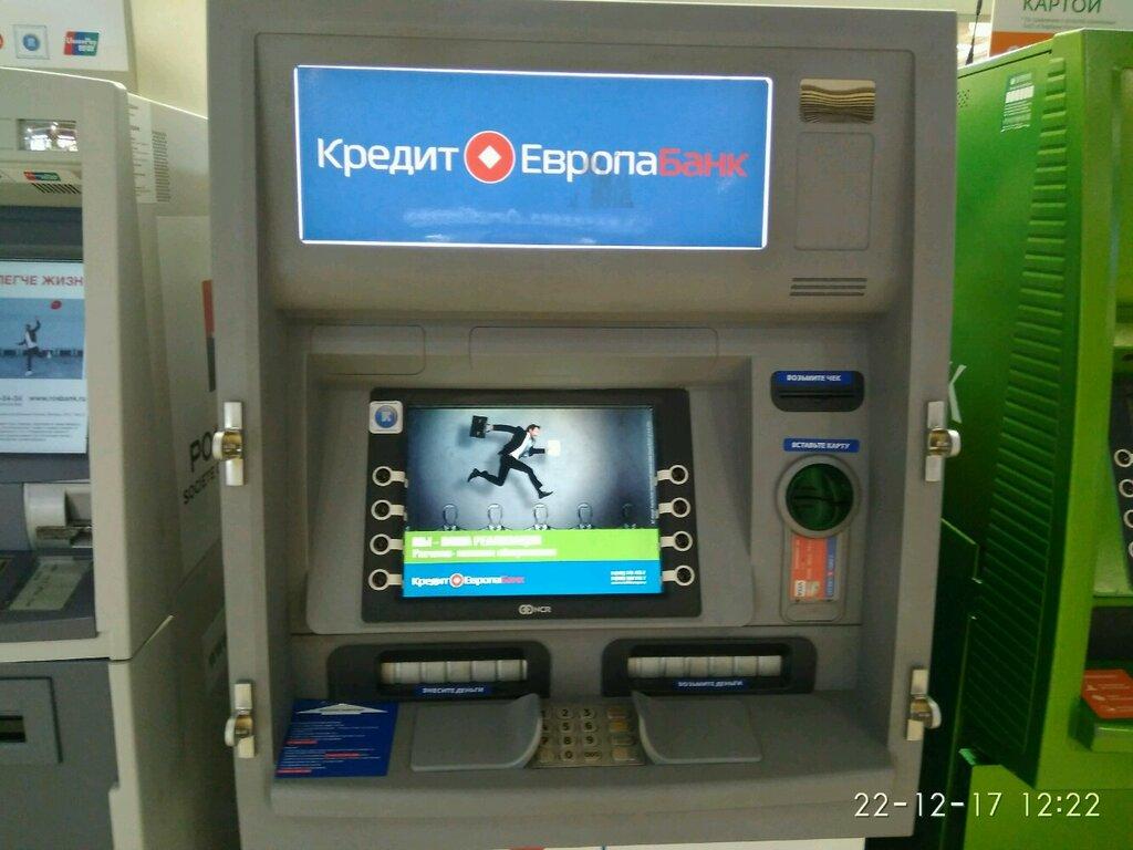 Адреса банкоматов европа кредит банк в спб