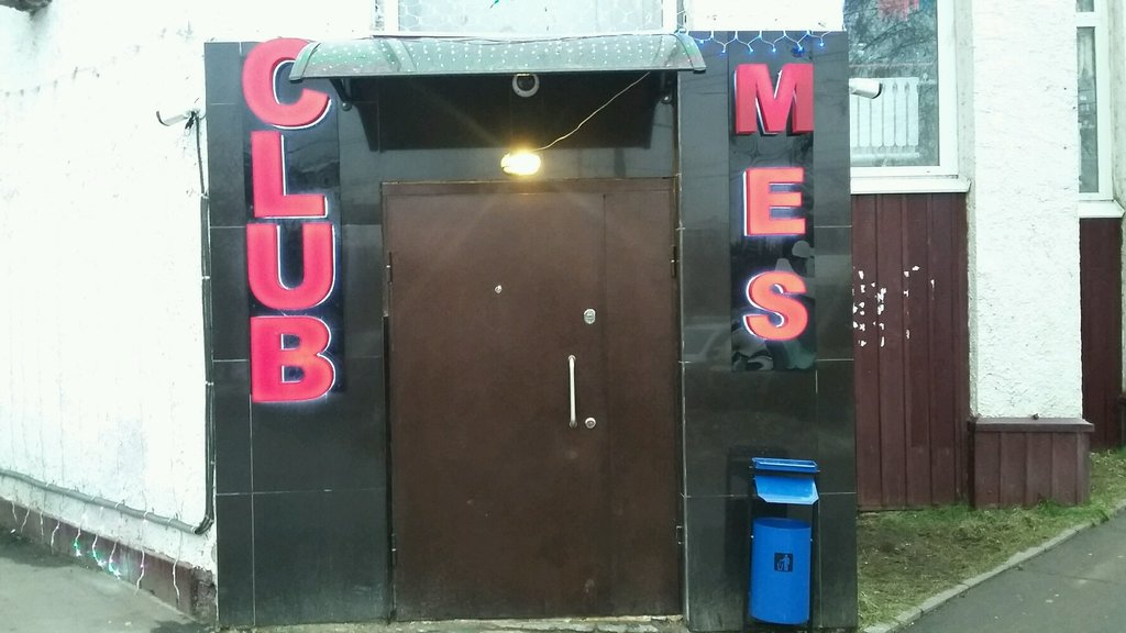 Мес москва клуб адрес караоке клуб истерика в москве