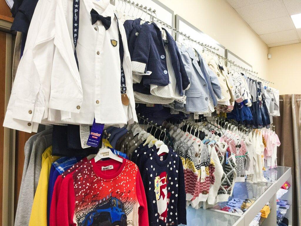 Магазин Детской Одежды Санкт Петербург Рядом