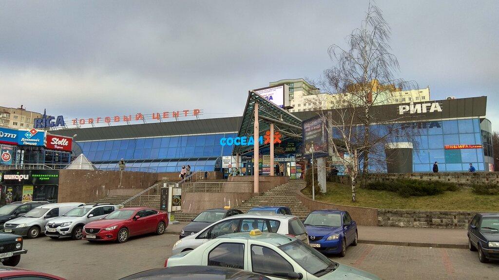 торговый центр — Рига — Минск, фото №1