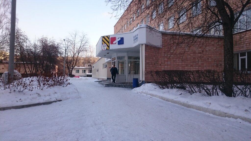 медцентр, клиника — Новая больница, стационар — Екатеринбург, фото №5