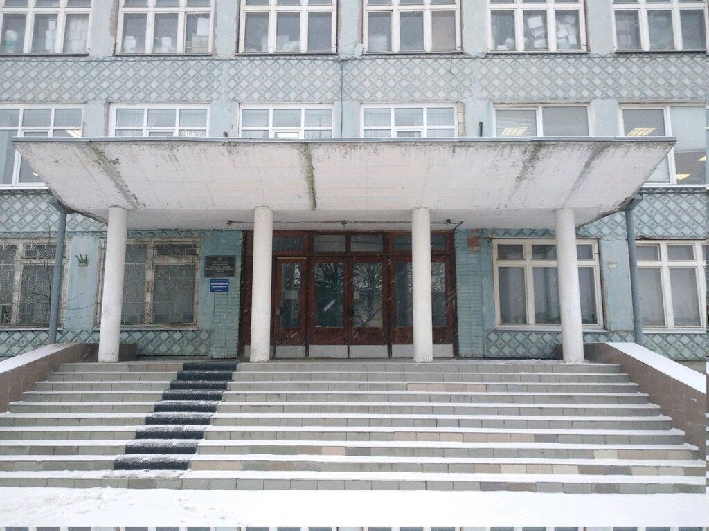 Рыльский мировой суд