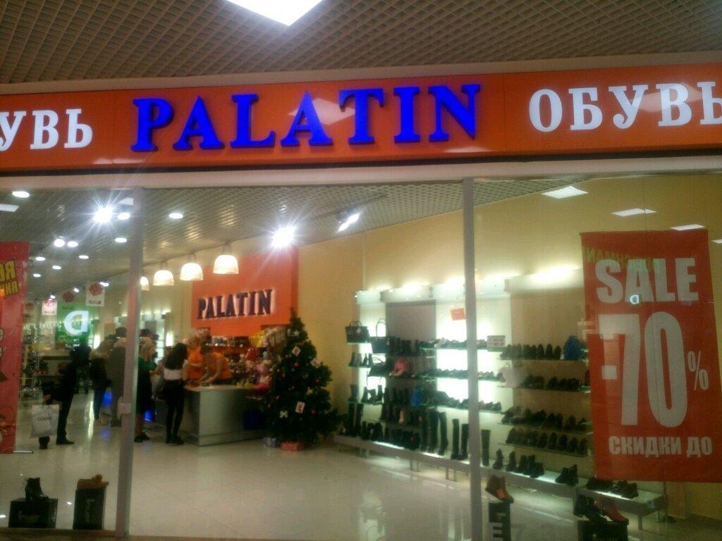 07c11c8d4 Palatin - магазин обуви, Краснодар — отзывы и фото — Яндекс.Карты