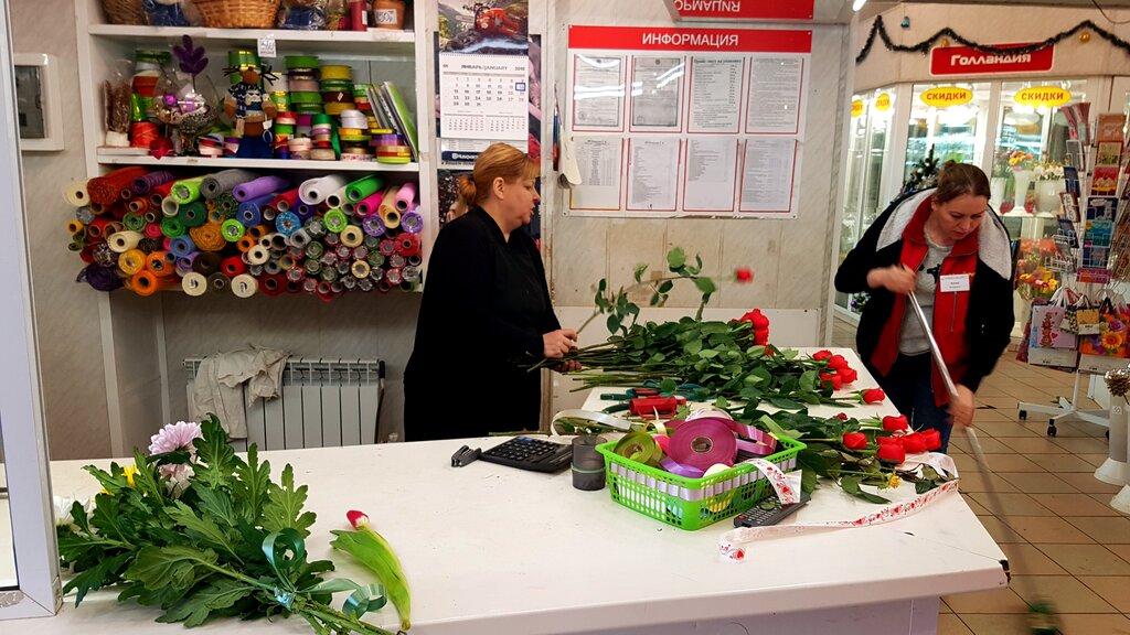 Оптом цветы серпухов, герберы букет