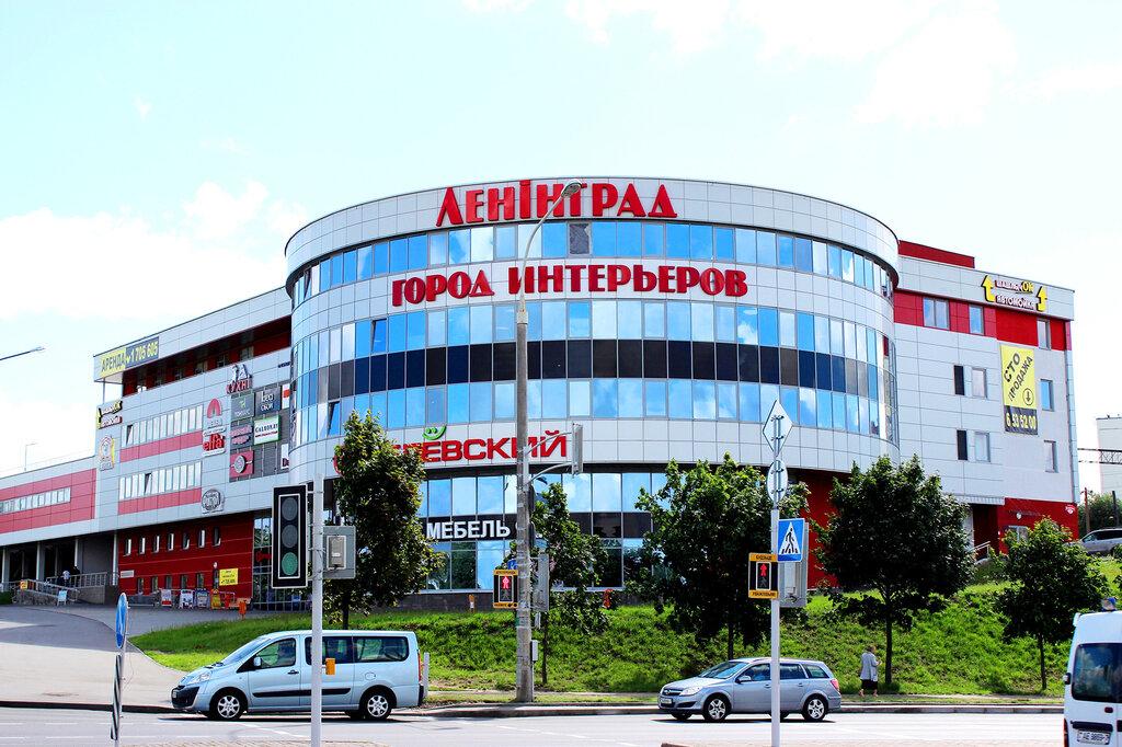 торговый центр — Торговый центр Ленинград — Минск, фото №2