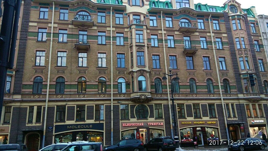 реставрационная мастерская — Наследие — Санкт-Петербург, фото №1
