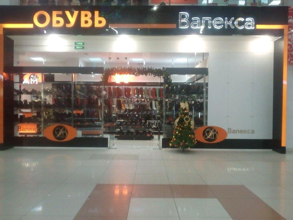 12343afa9 Магазин обуви Валекса - магазин обуви, Омск — отзывы и фото — Яндекс ...