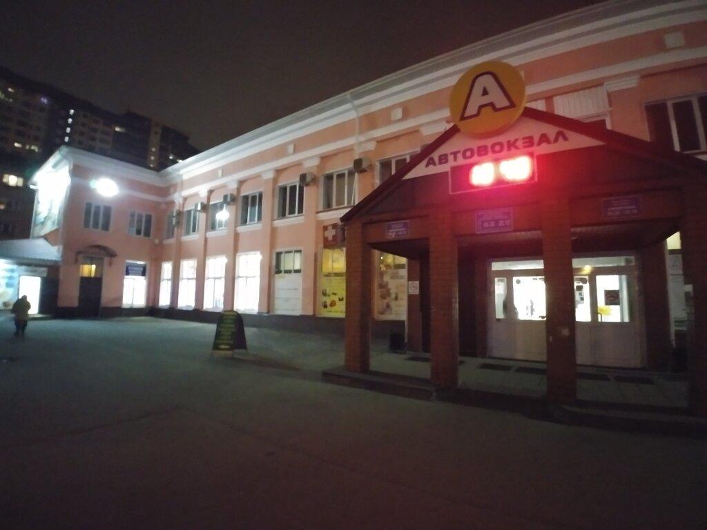 фото автовокзал воронеж масла