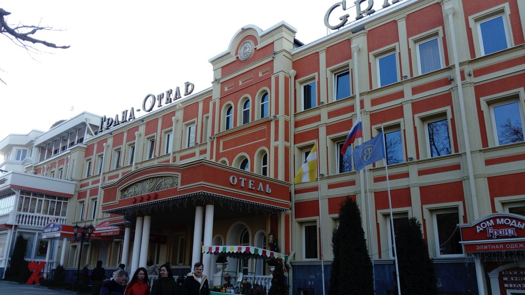 гранд отель кисловодск фото