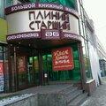 Вышиваюшка, Изделия ручной работы на заказ в Заельцовском районе
