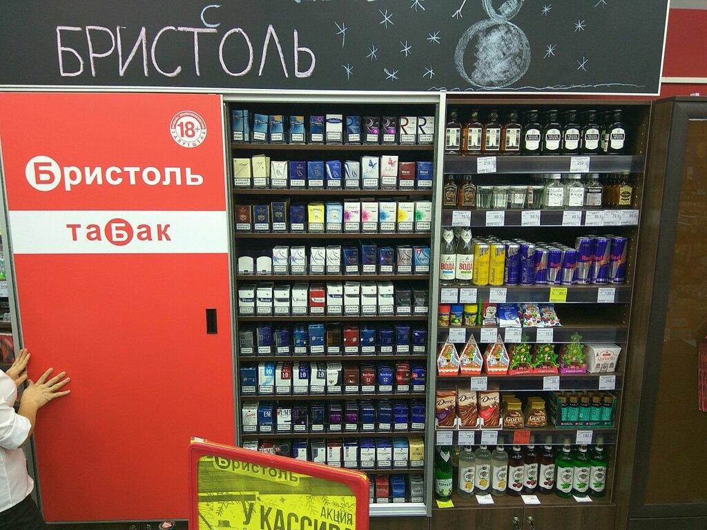 Цены на табачные изделия бристоль сигареты dunhill где купить