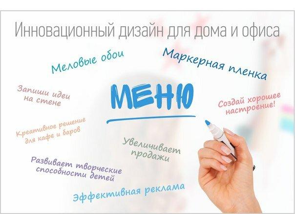 интернет-магазин — MegaPlenki — Москва, фото №2