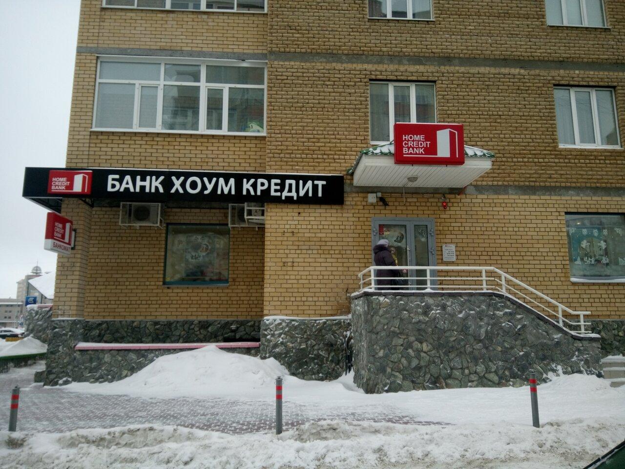 кредит европа банк санкт-петербург