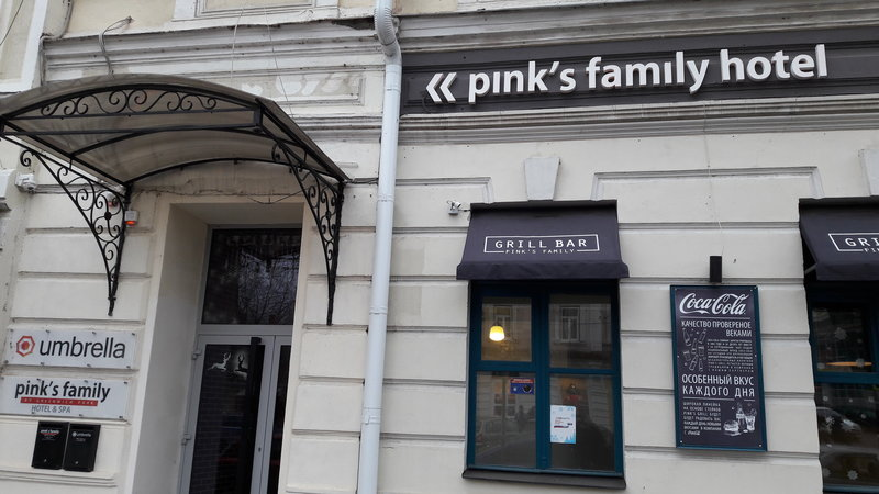 Pink's Family Hotel