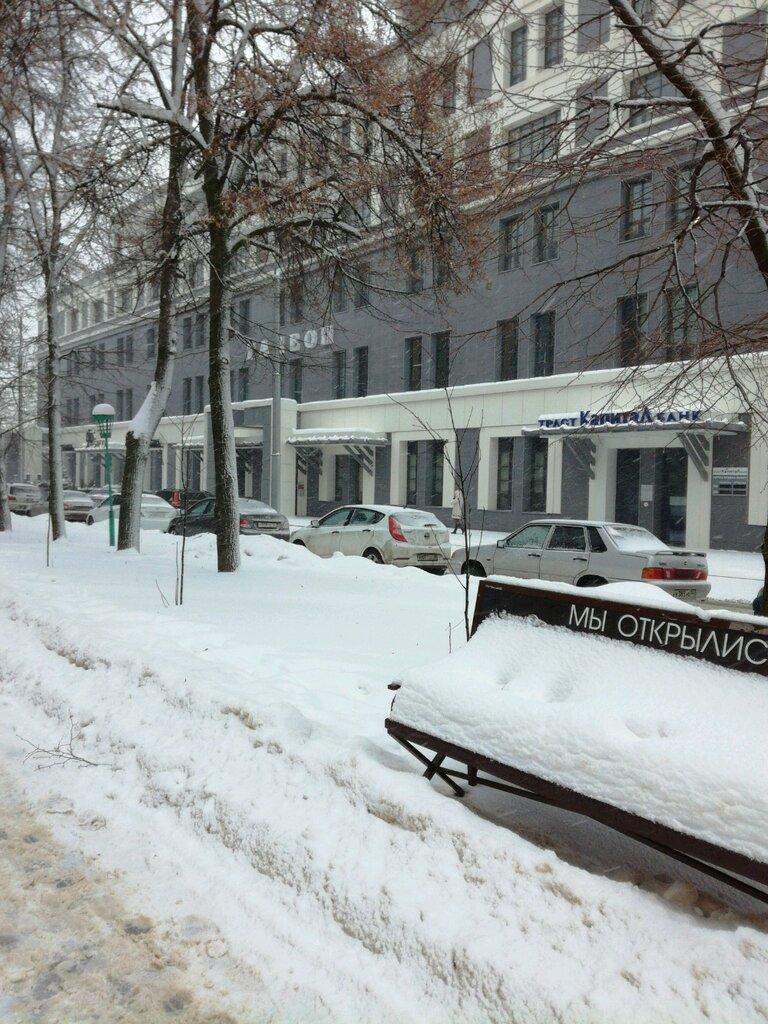 бизнес-центр — Галеон — Воронеж, фото №5