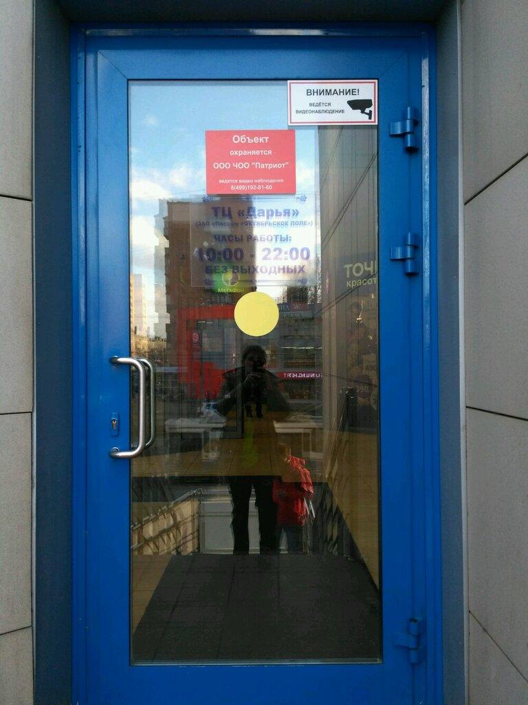 Кредитный банк часы работы