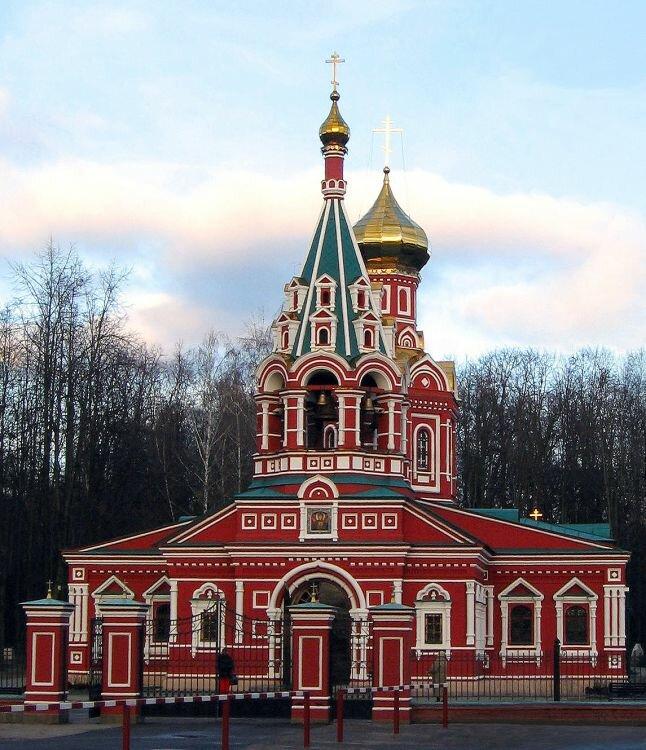 фото достопримечательностей города красногорска она контролирует
