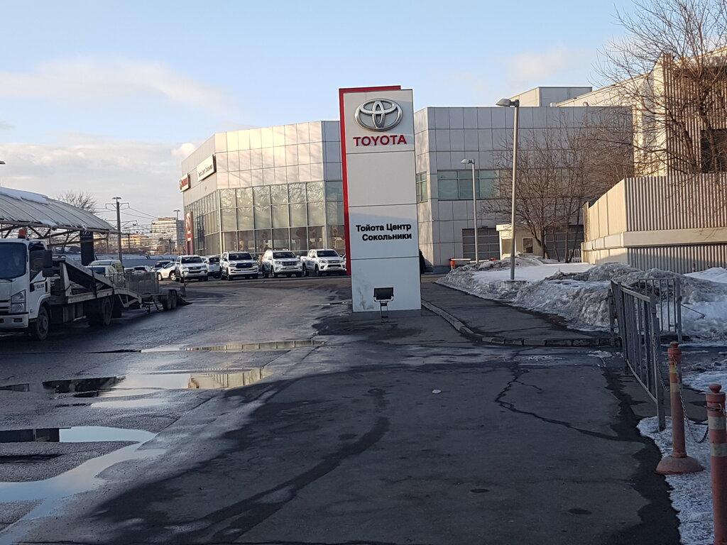 прокат авто в москве свао без залога дешево