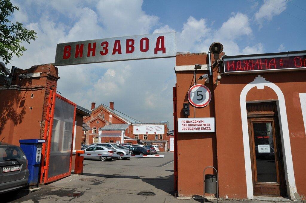 выставочный центр — ЦСИ Винзавод — Москва, фото №1