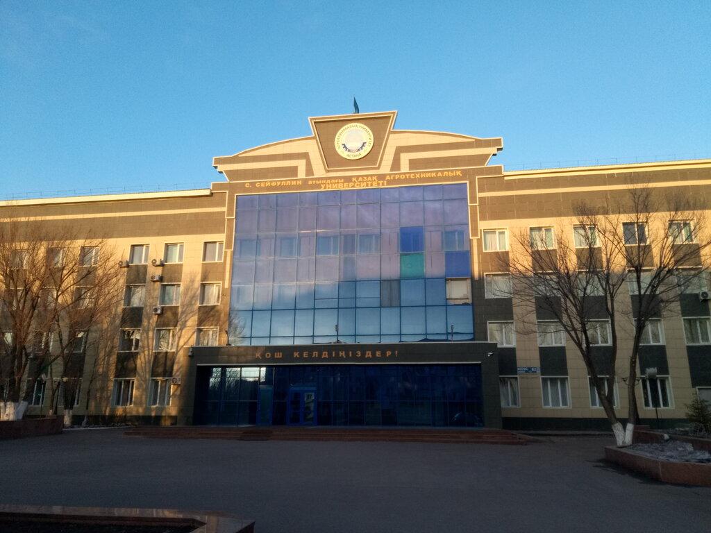 картинки университет казахстана ваза поможет