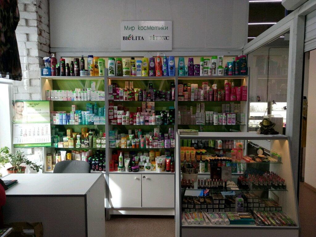 Косметика в казани где купить краски для волос эйвон