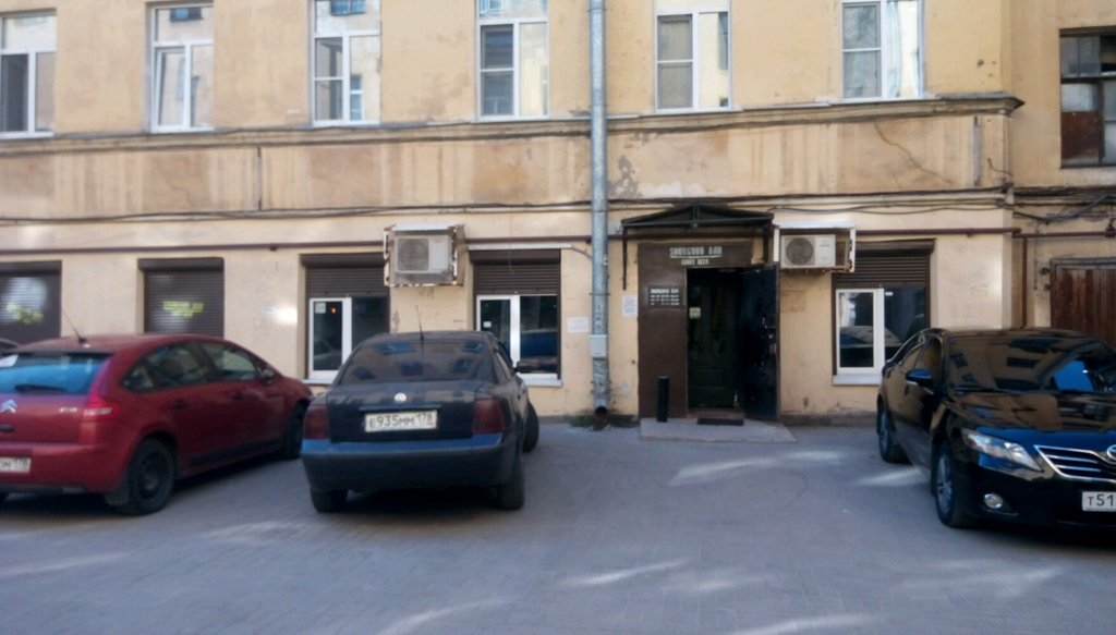 pub, bar — SourGood — Saint Petersburg, фото №7