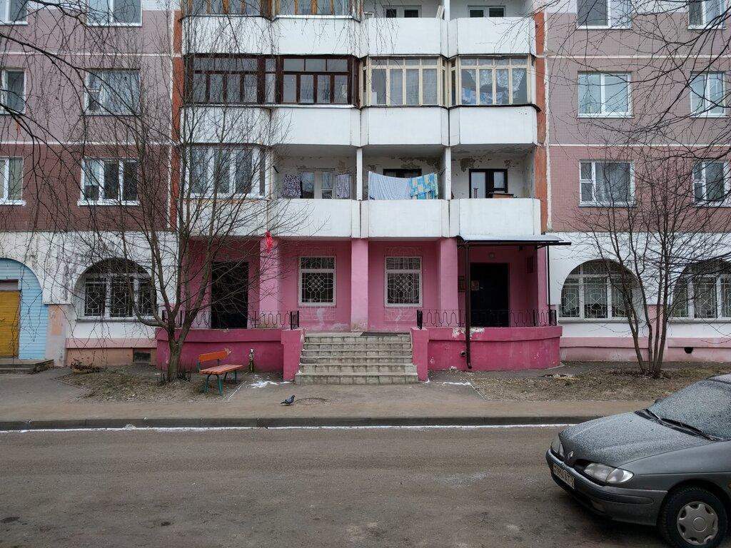 нотариусы — Нотариальная контора Первомайского района № 1 — Витебск, фото №2