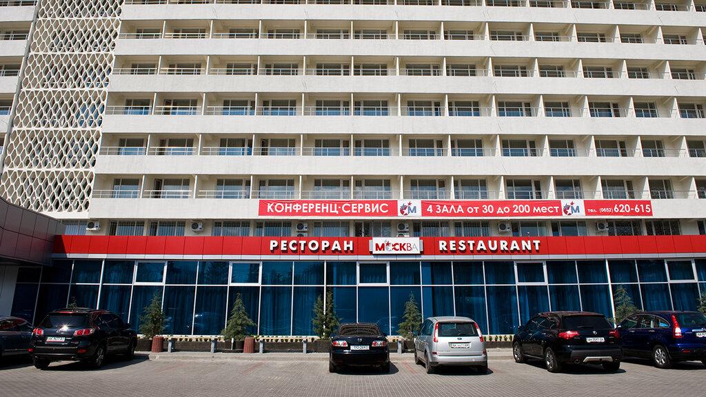 ресторан — Москва — Симферополь, фото №1
