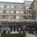 Вологодавтодор, Услуги дорожного строительства в Белозерском районе