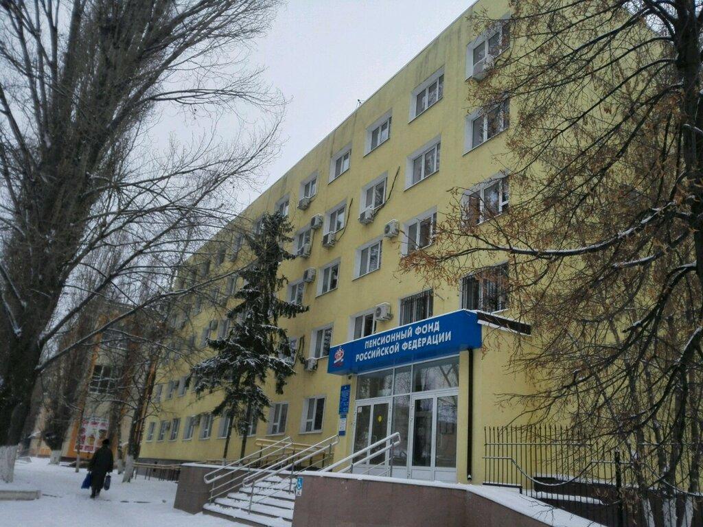 личный кабинет пенсионный фонд кировского района саратова