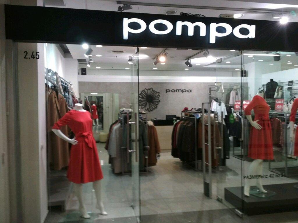 Магазин Одежды Помпа Спб