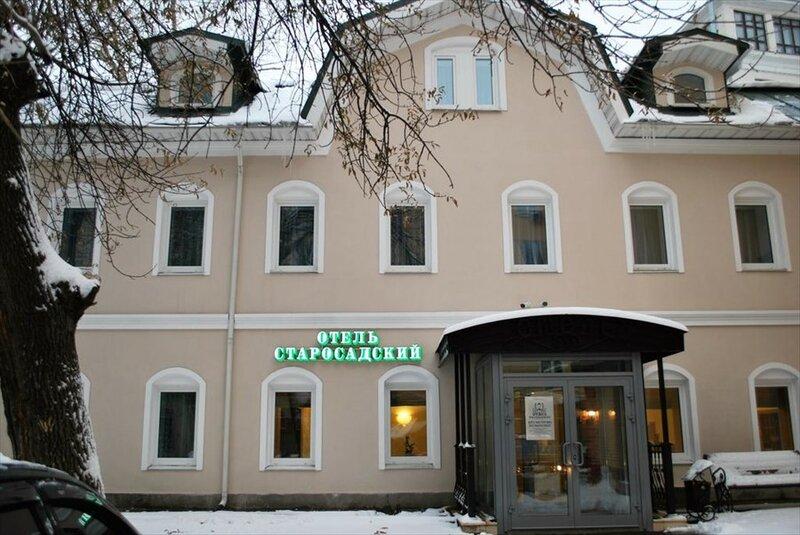Гостиница Старосадский