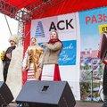 Ансамбль народной песни Калита, Заказ ансамблей на мероприятия в Темрюкском районе