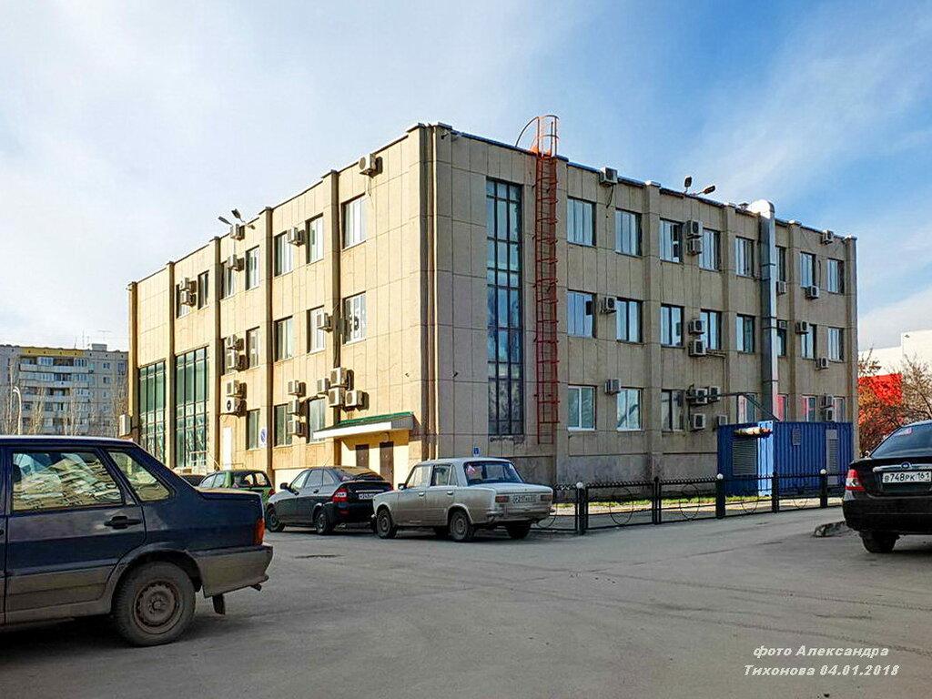 Пенсионный фонд волгодонска личный кабинет сколько минимальная пенсия в белгородской области