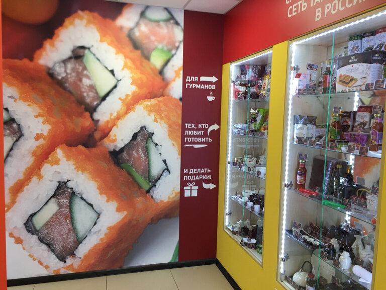 доставка еды и обедов — Суши Wok — Калуга, фото №9