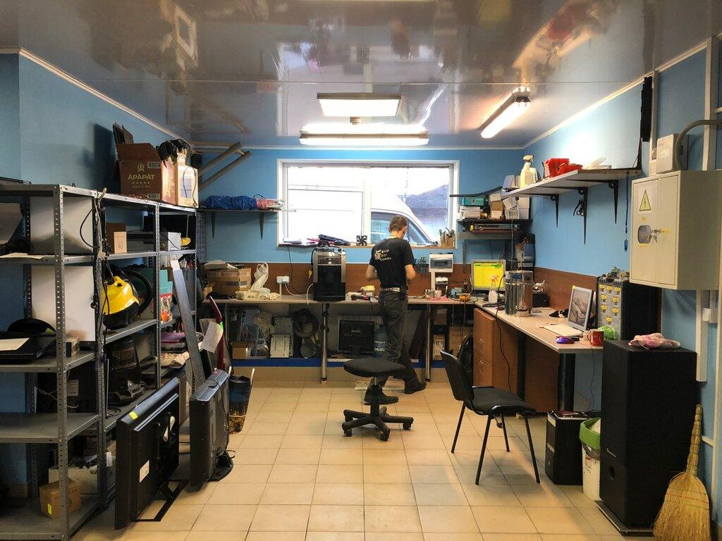 водой офис для ремонта бытовой техники варианты фото территории усадьбы