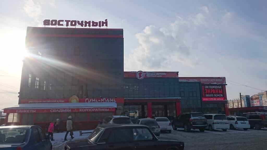 Магазин Восточный Красноярск