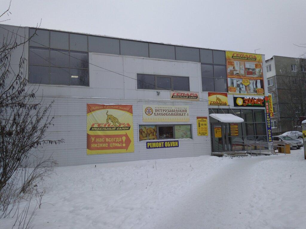 Магазин Гепард Петрозаводск Каталог Товаров Фото Цены