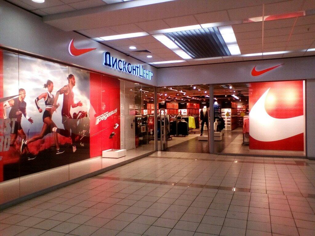 58f1dc7b Nike - спортивная одежда и обувь, метро Кремлёвская, Казань — отзывы ...