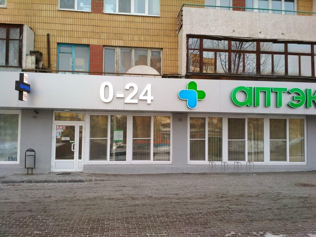 аптека — Белфармация аптека № 42 второй категории — Минск, фото №1
