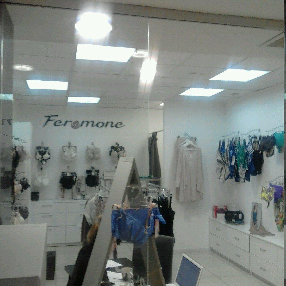 dc711c61873ac Feromone - магазин белья и купальников, Челябинск — отзывы и фото ...