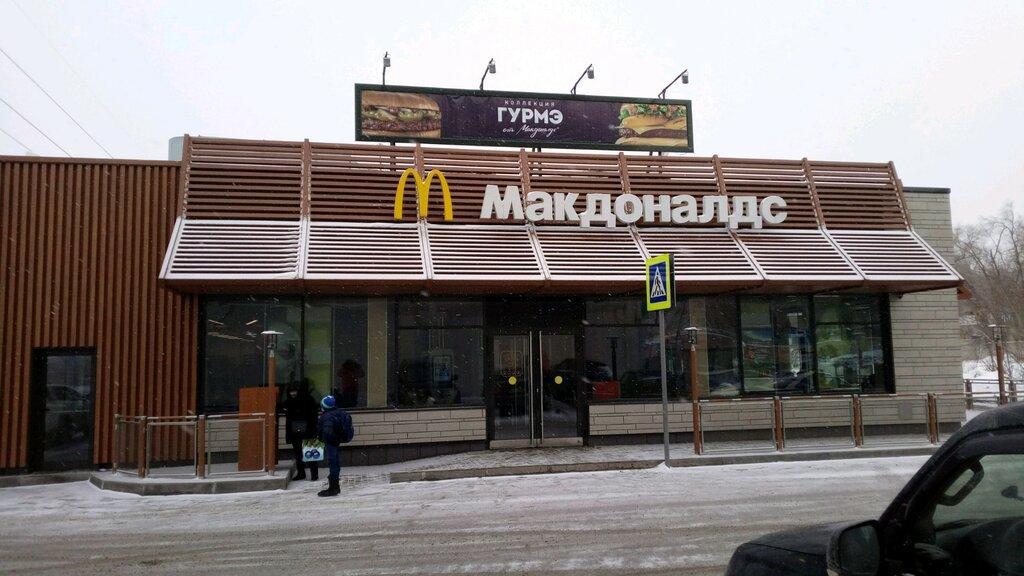 быстрое питание — Макдоналдс — Самара, фото №1