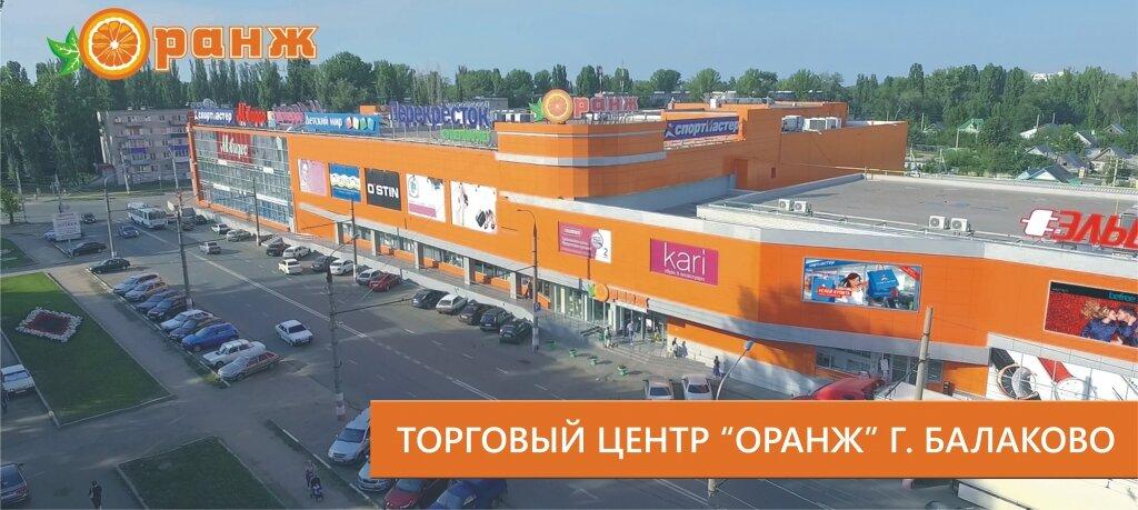 Банк россии осуществляет рефинансирование кредитных организаций путем