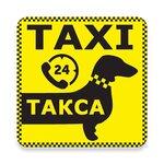 Такси Такса