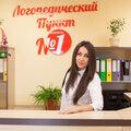 Логопедический Пункт № 1, Занятия с логопедом в Волгоградской области